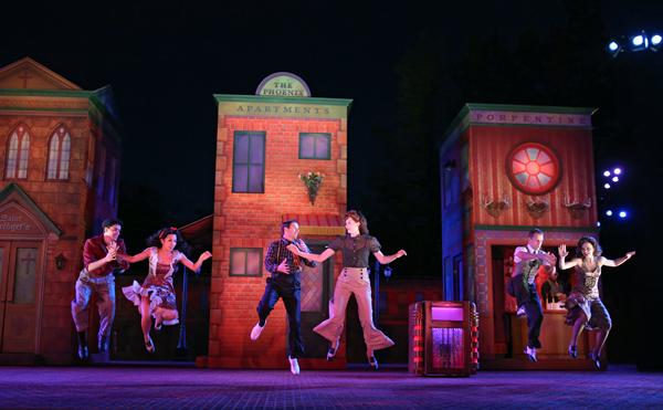 The Comedy of Errors Public Theater/Delacorte Theater