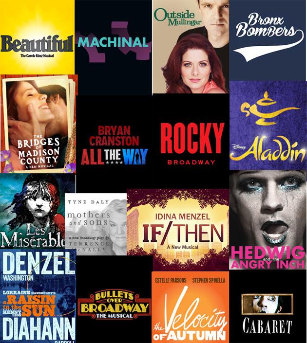 BroadwaySpring2014logos