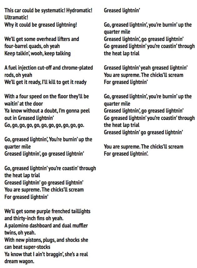 The things you do to me lyrics