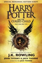 harrypotter-book-cover2
